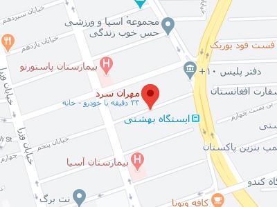 دفتر مرکزی مهران سرد
